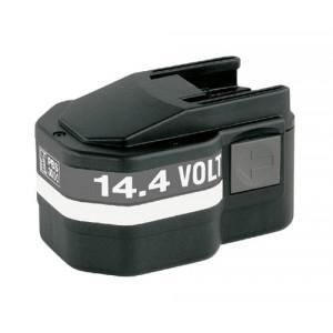 Аккумулятор Milwaukee BXS14.4 2.0 Ач