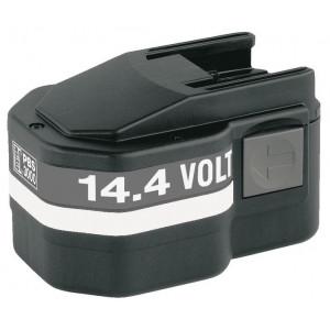 Аккумулятор Milwaukee BXL14.4 2.4 Ач