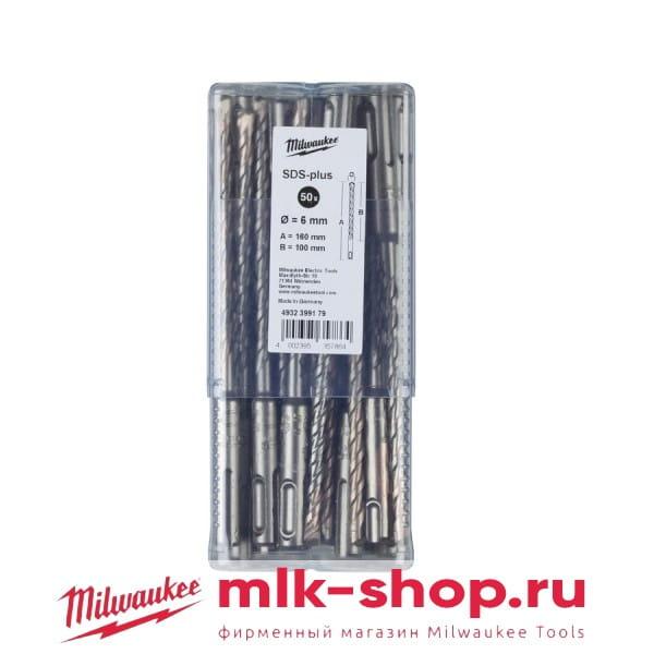 Бур Milwaukee SDS-Plus RX4 6.5 x 210 мм (50шт)