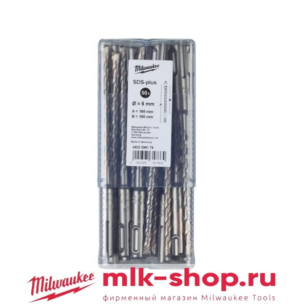 Бур Milwaukee SDS-Plus RX4 6 x 160 мм (50шт)