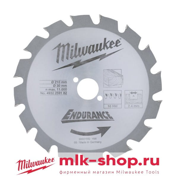 WCSB 210 x 30 x 16 4932259182,4932471324 в фирменном магазине Milwaukee