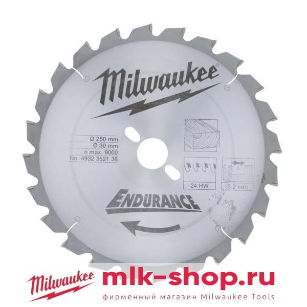 WCSB 250 x 30 x 24 4932352138 в фирменном магазине Milwaukee