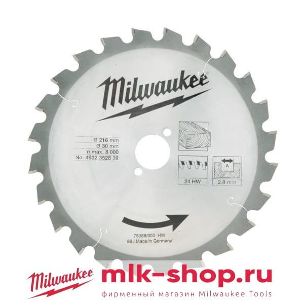 WCSB 216 x 30 x 24 4932352839,4932471315 в фирменном магазине Milwaukee