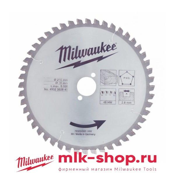 WCSB216 x 30 x48/ 60 4932352840,4932471317 в фирменном магазине Milwaukee
