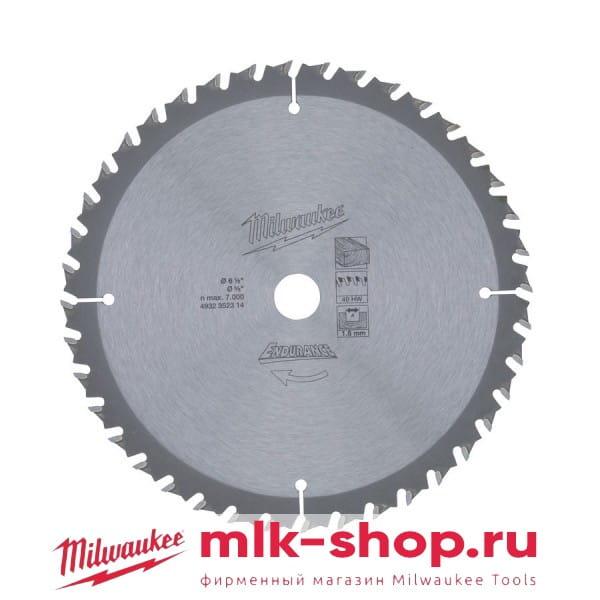 Аккумуляторная циркулярная пила Milwaukee M18 FUEL CCS55-0X