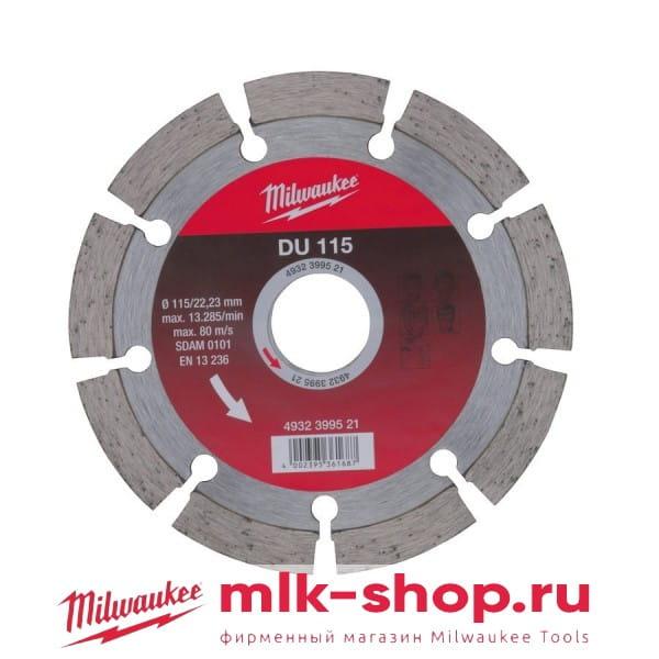 DU 115 мм 4932399521 в фирменном магазине Milwaukee
