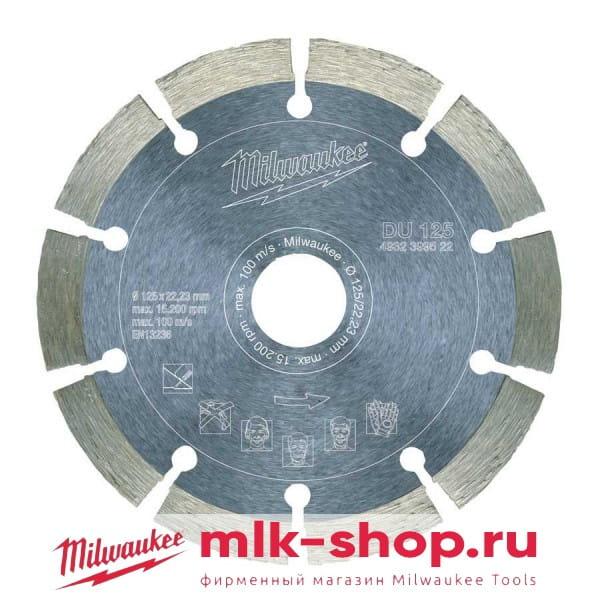 DU 125 мм 4932399522 в фирменном магазине Milwaukee