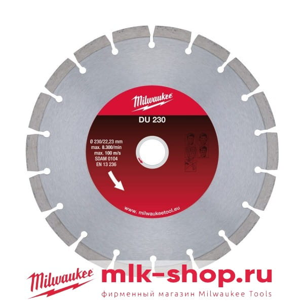 Алмазный диск Milwaukee DU 230 мм (1шт)