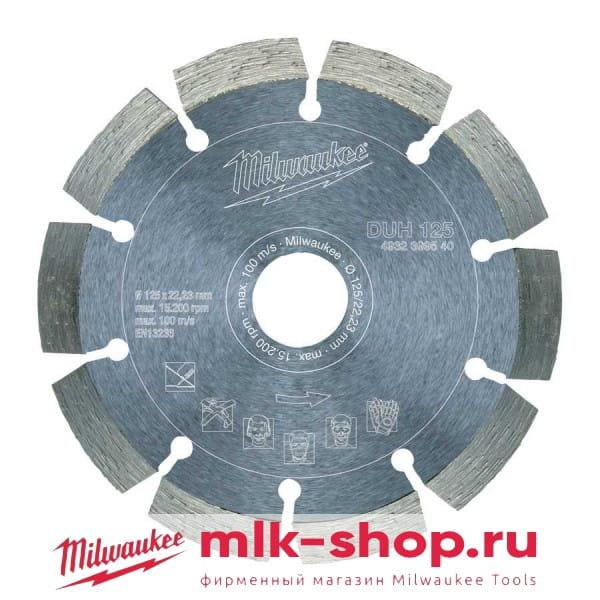 DUH 125 мм 4932399540 в фирменном магазине Milwaukee