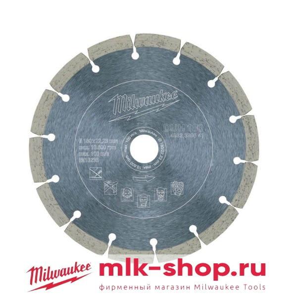 Алмазный диск Milwaukee DUH 180 мм (1шт)