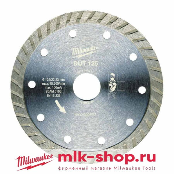 DUT 125 мм 4932399527 в фирменном магазине Milwaukee