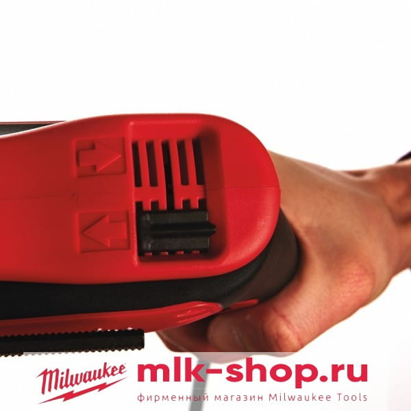 Перфоратор Milwaukee PH 26
