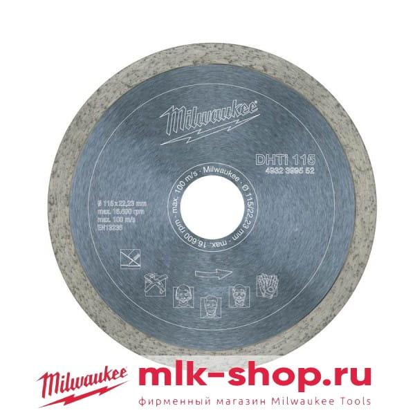 DHTi 115 мм 4932399552 в фирменном магазине Milwaukee