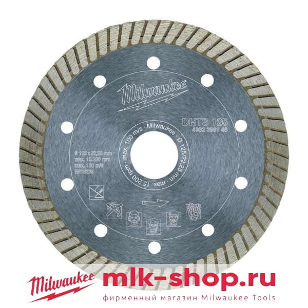 Алмазный диск Milwaukee DHTS 125 мм (1шт)