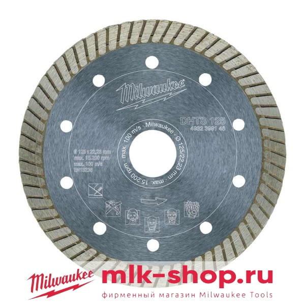 DHTS 125 мм 4932399146 в фирменном магазине Milwaukee