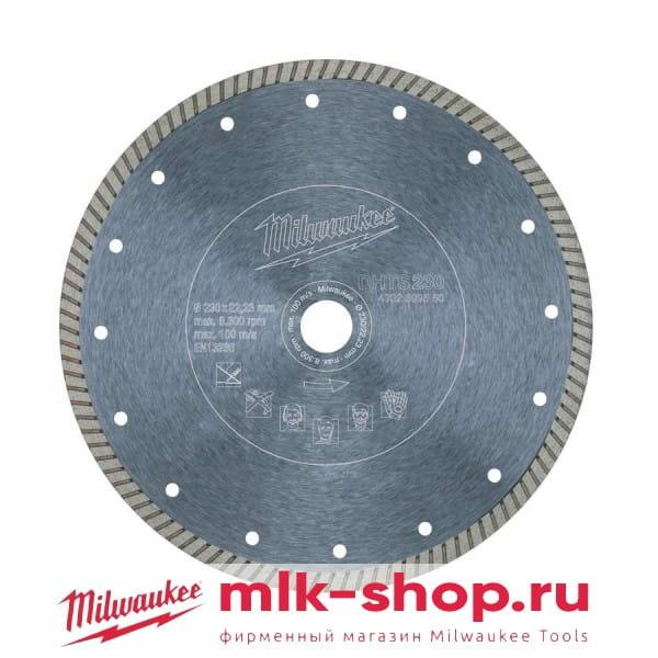 DHTS 230 мм 4932399550 в фирменном магазине Milwaukee