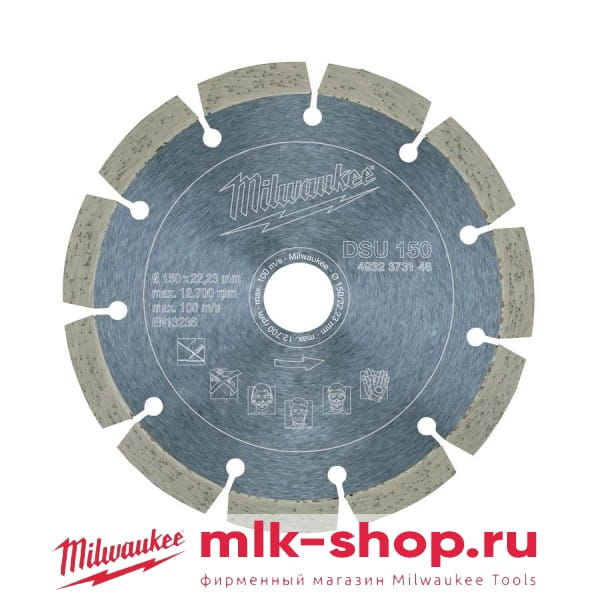Алмазный диск Milwaukee DSU 150 мм (1шт)
