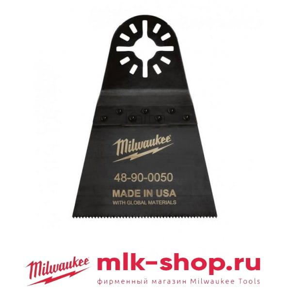 Набор инструментов Milwaukee M18 SET2T-502W