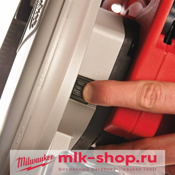 Циркулярная пила Milwaukee SCS 65 Q