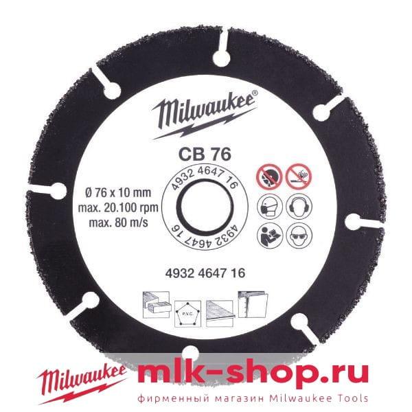 CB 76 мм 4932464716 в фирменном магазине Milwaukee