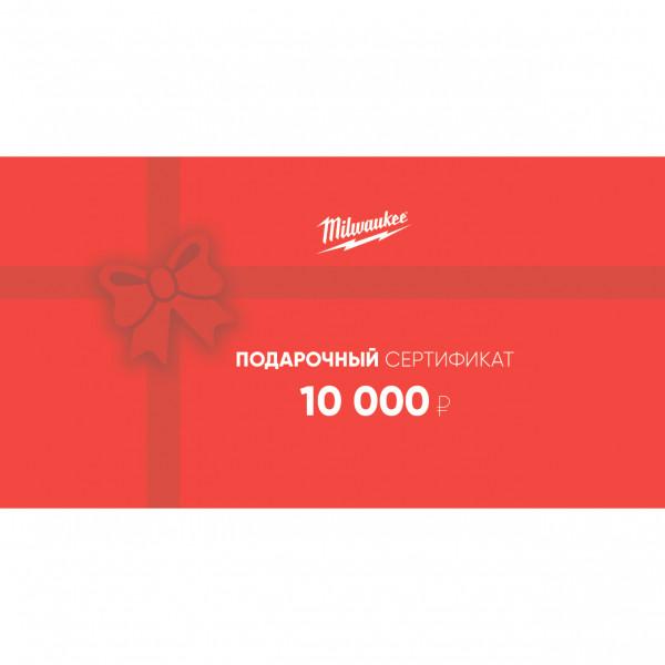 10 000 руб.  в фирменном магазине Сертификат